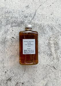 Nikka From The Barrel 51.4% (500ml Bottle)