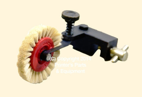 Brush Roller Assembly Short White for Paper #11 Right 83.010.014.S_Printers_Parts_&_Equipment_USA