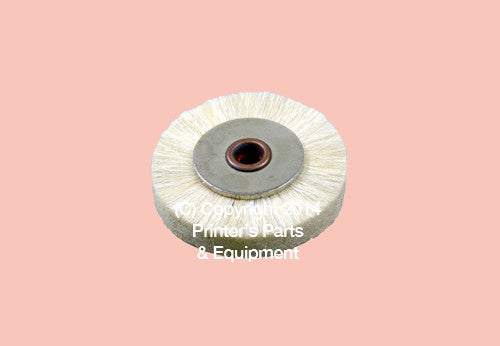 Feeder Brush 45mm x 6mm White_Printers_Parts_&_Equipment_USA