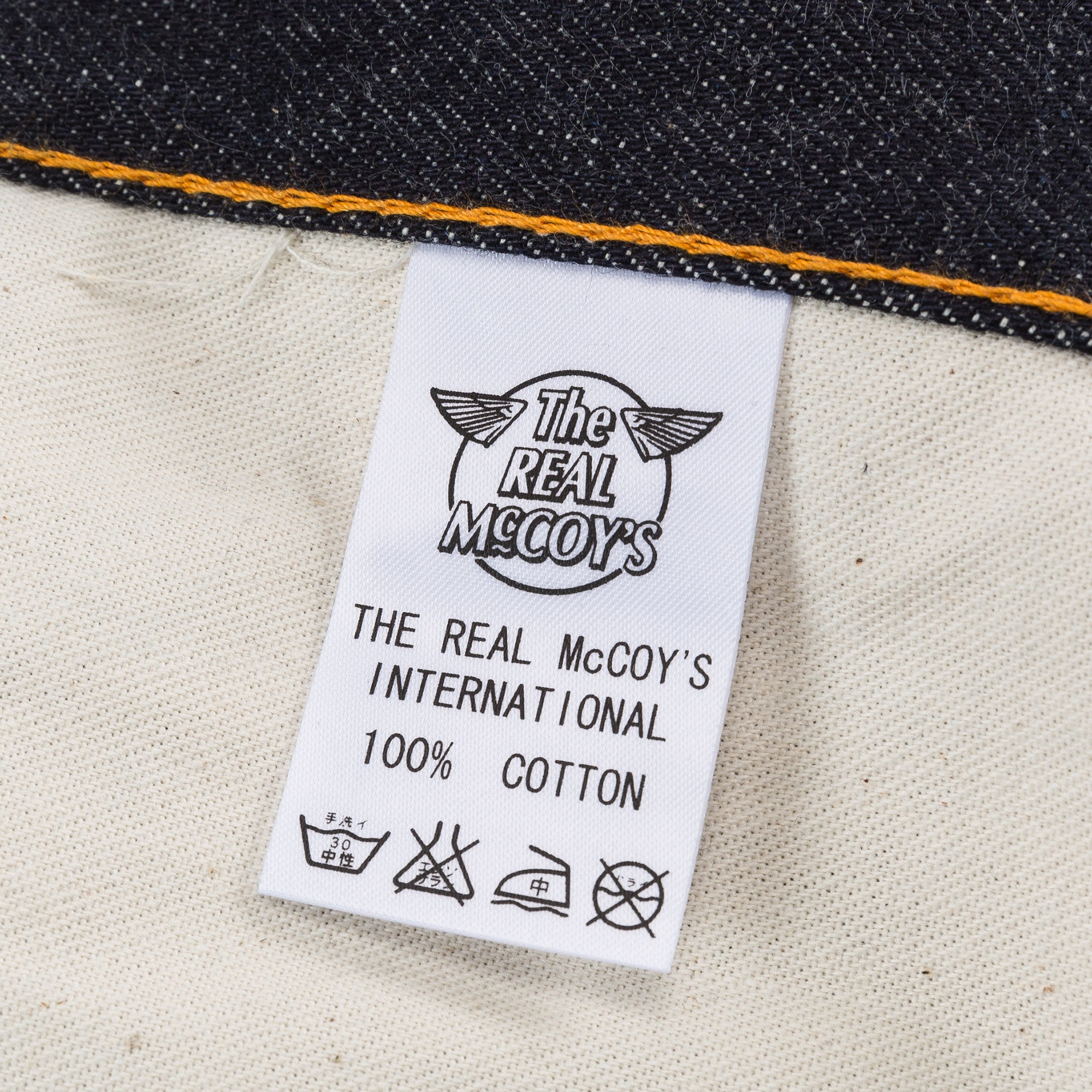 The Real Mccoys Lot 991xh Jeans