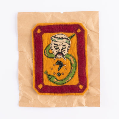 Man With Snake ? Patch