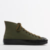 Military Canvas Training Shoes - Olive
