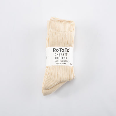 Organic Cotton Daily 3-pack Sock - White