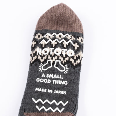 Comfy Room Socks - Nordic Charcoal