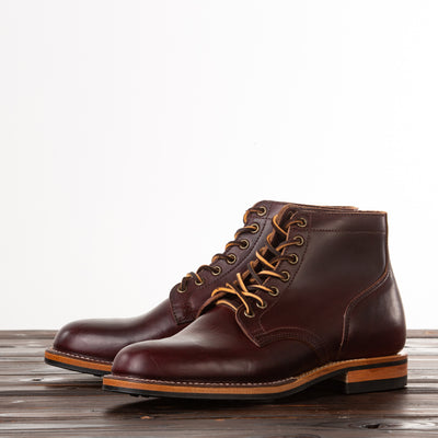Service Boot - Color 8 CXL 2030