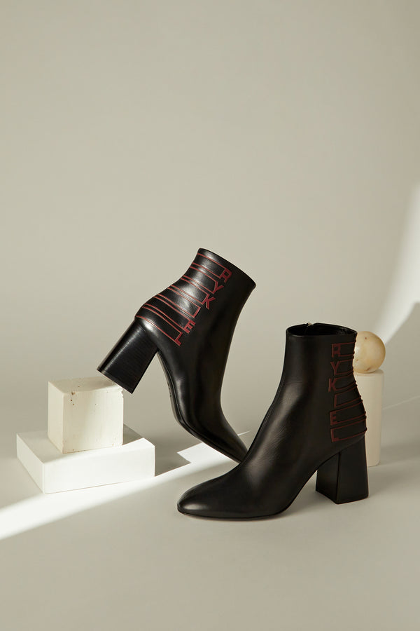 [push] bottines