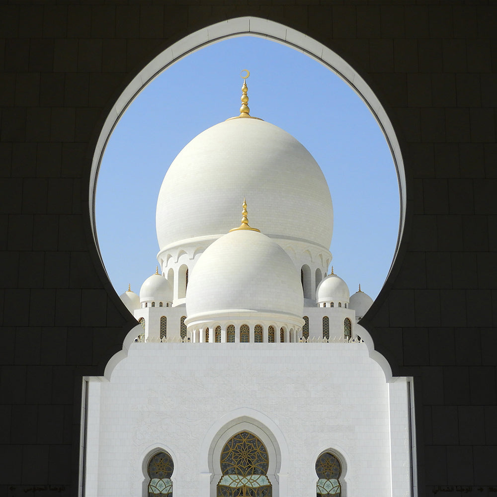An Icon in Abu Dhabi