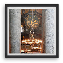Load image into Gallery viewer, Salawat has Started