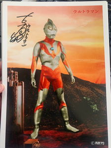 Ultraman Bin Furuya signed 14 lobby card set
