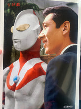 Load image into Gallery viewer, Ultraman Bin Furuya signed 14 lobby card set