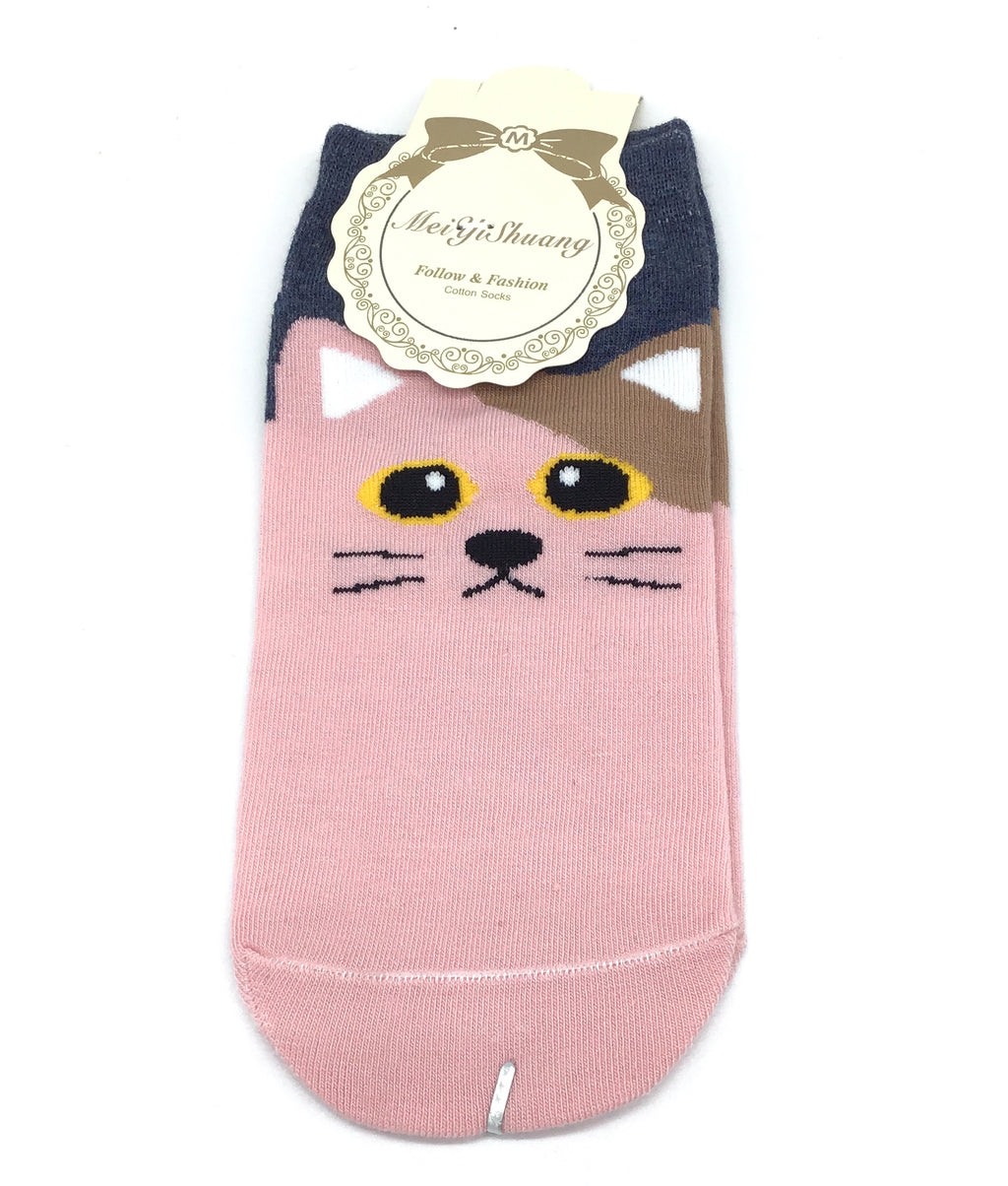 Cat & Dog Socks (Multiple Options)-Lola Monroe Boutique