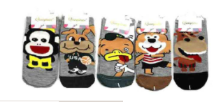 Cartoon Animal Socks-Lola Monroe Boutique