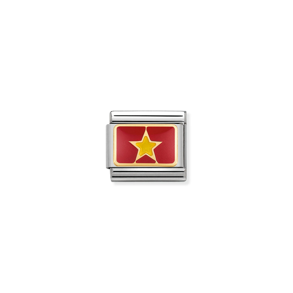 NOMINATION - Composable Steel & Enamel Asia Flag 'Vietnam'