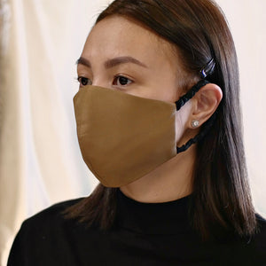 Microfiber Masks | Set of 5