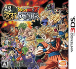 Dragon Ball Z Super Ultimate Fighter Japan Import 3DS Used