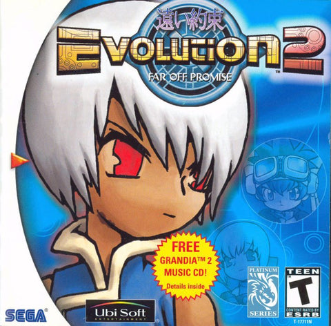 Evolution 2 Dreamcast Used