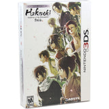 Hakuoki Memories Of The Shinsengumi Limited Edition 3DS New