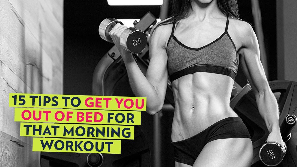 Image of Bodyrock blog article - 15 Tips To Get You Out Of Bed For That Morning Workout