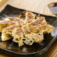 Load image into Gallery viewer, Gyoza with YUCa from Japan