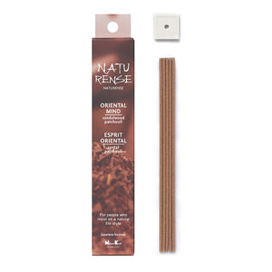 Naturense Incense