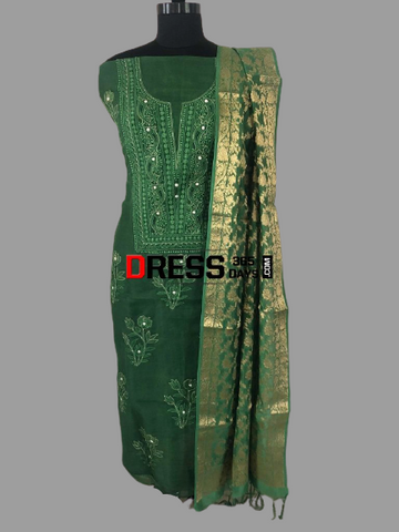 Bottle Green Organza Beads Chikankari Suit with Heavy Banarasi Dupatta
