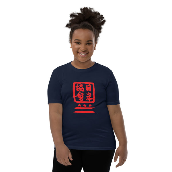 JASWDC Hanko Youth Short Sleeve T-Shirt