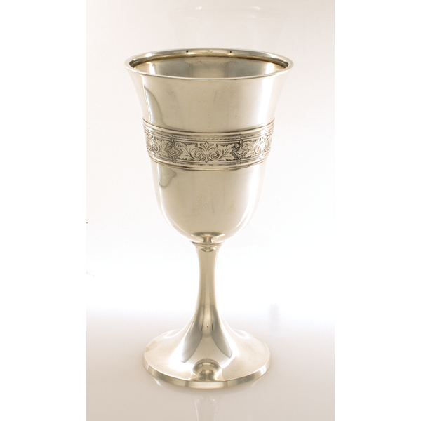 Wallace Sterling Goblet with Band of Decoration
