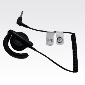 WADN4190B - Receive Only Earpiece