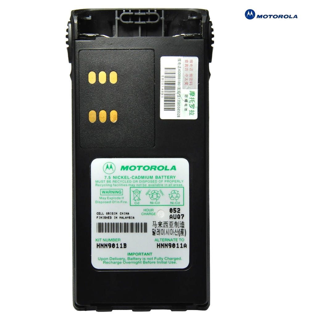 HNN9011 - Motorola 1550mAH Nicad IS Battery
