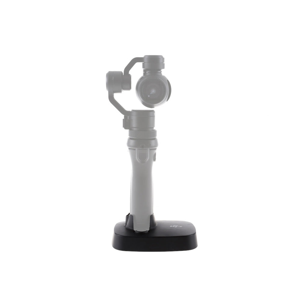 DJI Osmo Mobile 2 - Part 1 Base - Sphere