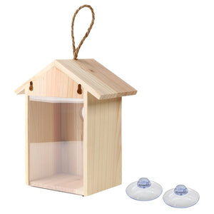 Two Way Mirror Bird House - Dave's Deal Depot