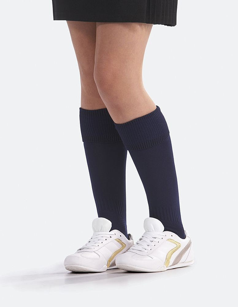 Eskdale School PE Socks