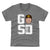 Adrian Morejon Kids T-Shirt | 500 LEVEL