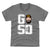 Austin Adams Kids T-Shirt | 500 LEVEL