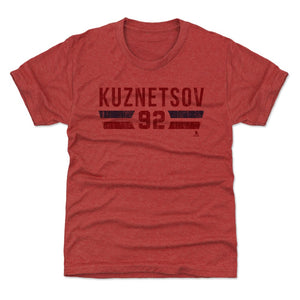 Evgeny Kuznetsov Kids T-Shirt | 500 LEVEL
