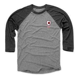 Japan Men's Baseball T-Shirt | 500 LEVEL