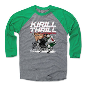 Kirill Kaprizov Men's Baseball T-Shirt | 500 LEVEL