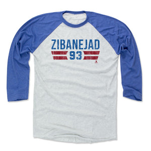 Mika Zibanejad Men's Baseball T-Shirt | 500 LEVEL