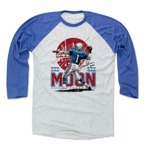 Warren Moon Men's Baseball T-Shirt | 500 LEVEL