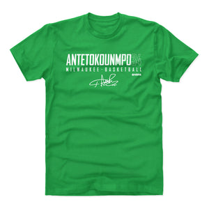 Giannis Antetokounmpo Men's Cotton T-Shirt | 500 LEVEL