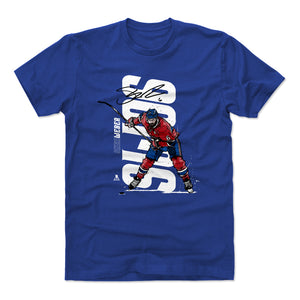 Shea Weber Men's Cotton T-Shirt | 500 LEVEL