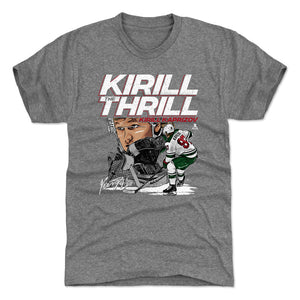 Kirill Kaprizov Men's Premium T-Shirt | 500 LEVEL