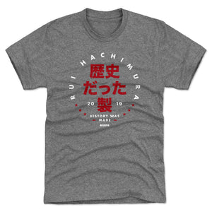 Rui Hachimura Men's Premium T-Shirt | 500 LEVEL