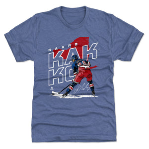 Kaapo Kakko Men's Premium T-Shirt | 500 LEVEL
