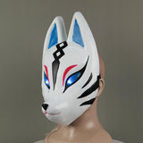 Fortnite Fox Kitsune Animal Mask Adult Unisex Masquerade Helmet Halloween props - bfjcosplayer