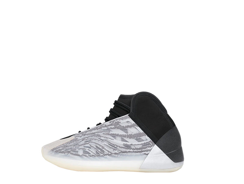 SECURE.STC DISCORD ONLY! Adidas Yeezy QNTM