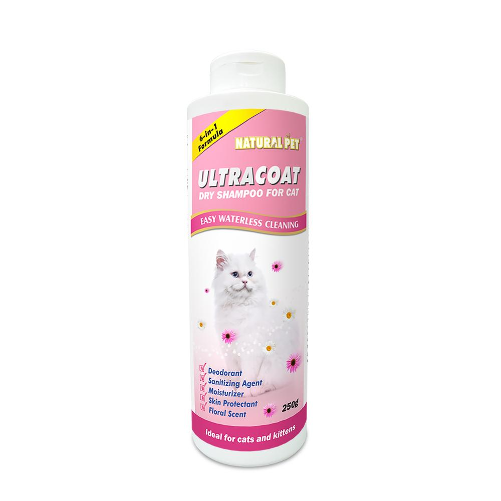 Natural Pet - Ultracoat Dry Shampoo for Cat (250g)