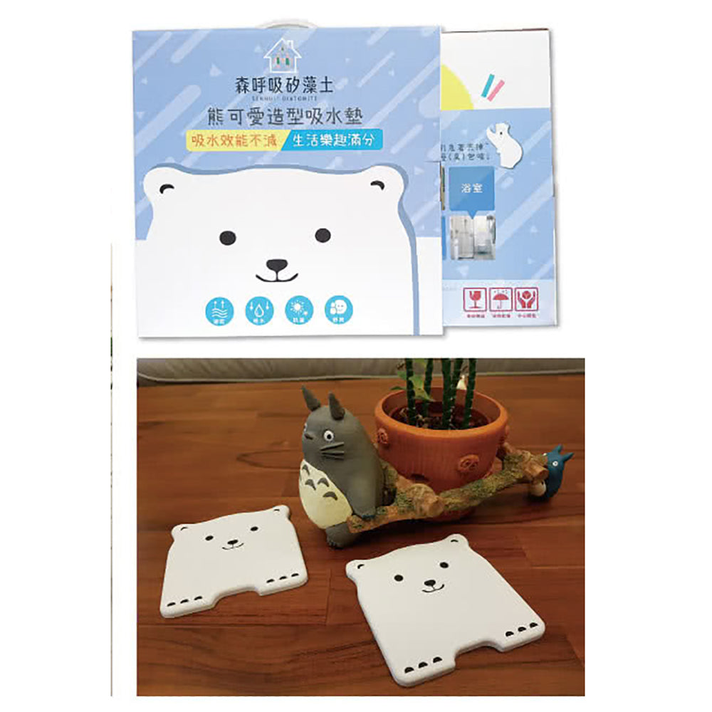 森呼吸矽藻土吸水杯墊<BR>熊可愛造型 (5入組)<br>Diatomaceous Earth Coaster - Polar Bear (5pcs)