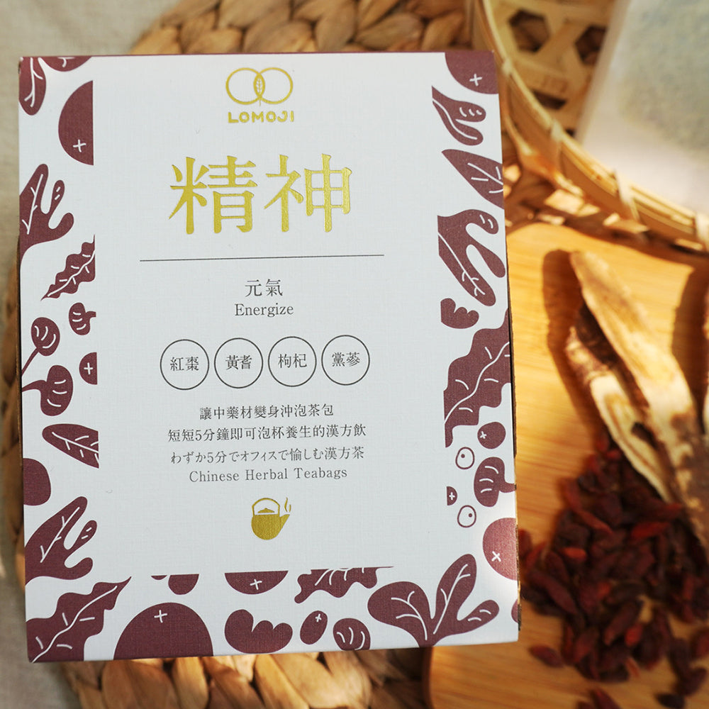 LOMOJI Chinese Herbal Teabags – Energize (10 bags | box) <br> 樂木集漢方養生茶 - 精神