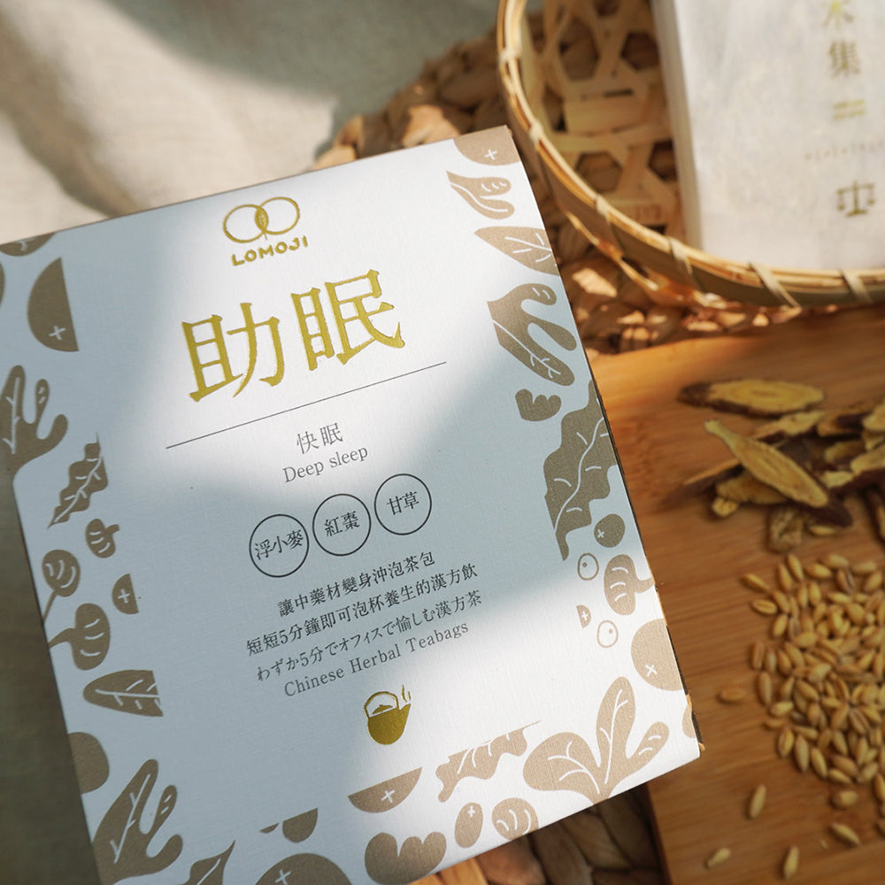 LOMOJI Chinese Herbal Teabags – Deep Sleep (10 bags | box) <br>樂木集漢方養生茶 - 助眠